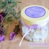 Homemade-Lavender-Jasmine-Sugar-Scrub